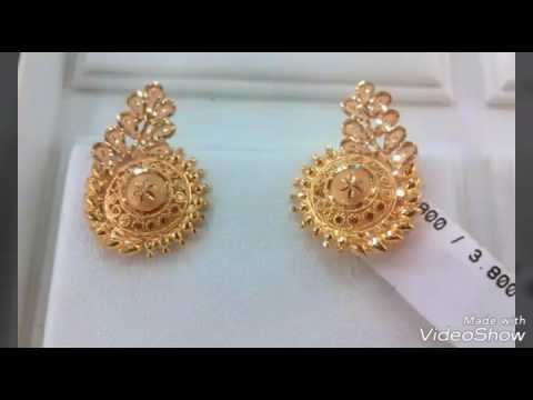 Pure Gold Ear Studs Designs Amazing Collection