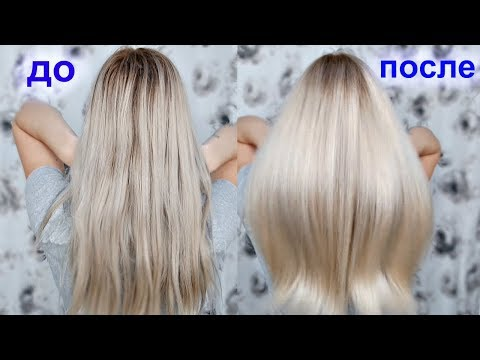 Ламинирование волос 30