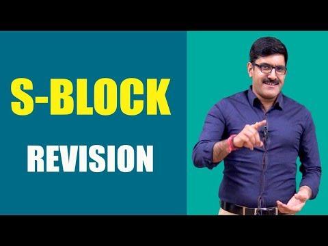 S- Block Revision   NEET/JEE