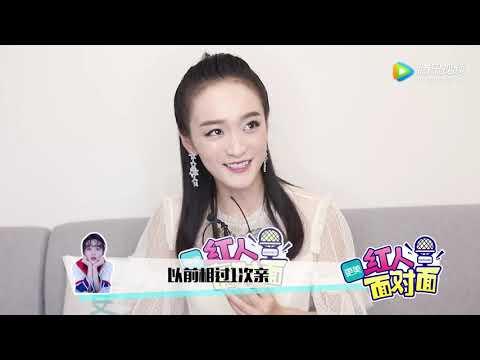 """何泓姗连拍91天戏剧组生活爆料,徐正溪每天""""偷窥""""是为啥?"""