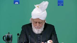 Friday Sermon | 21st Feb 2020 | Translation | Telugu