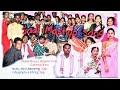 SADI SONG By Eashak Bhuyan,Susmita Panna & Benjamin Surin