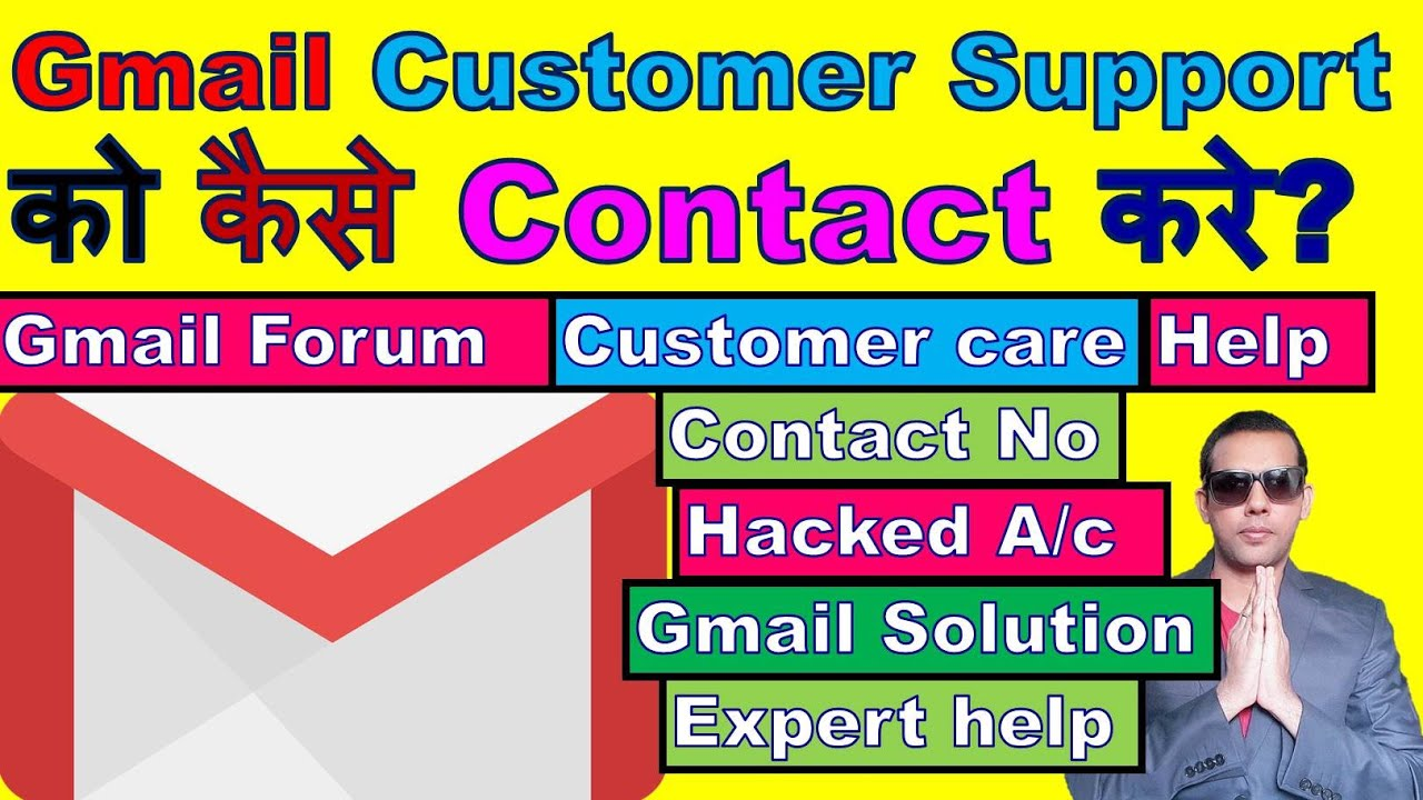 Download How Do I Contact Gmail Customer Support | Gmail Support Forum | Gmail Support Number | Google Help