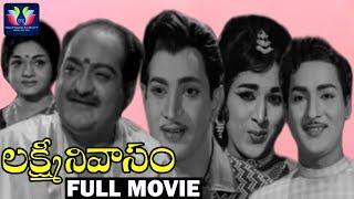 Lakshmi Nivasam Telugu Full Movie | Krishna | Sobhan Babu | Vanisri | S.V.Ranga Rao | TFC Classics