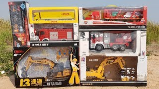 Cars for Kids Unboxing Toys Excavator Dump Truck Fire Truck Cars Toys for Children