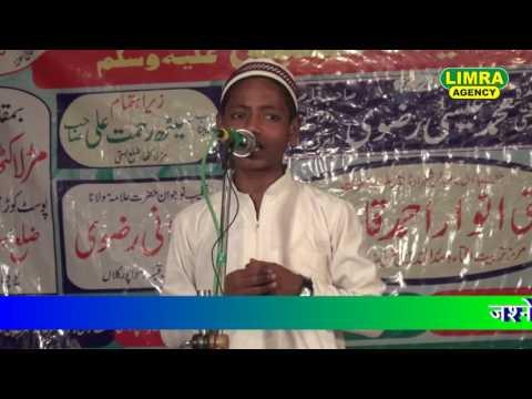 Hasrat Ali Naat Shareef Basti  29 9 2016 HD India