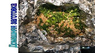 Говядина запечённая в фольге с картошкой и грибами эпизод №304