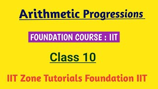 free Prefoundation Std 6th to 10th online study material
