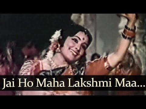Jai Ho Maha Lakshmi - Jai Mahalaxmi Maa Songs - Ashish Kumar - Anita Guha - Usha Mangeshkar