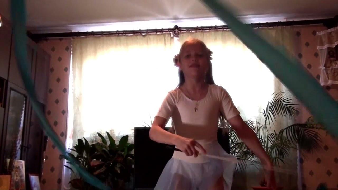 Моя гимнастика и танец с лентой  My gymnastics and dance with a ribbon