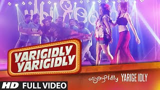 Download Hindi Video Songs - Yarigidly Yarigidly Full Video Song || Yarige Idly || Vishwajith Harish, Megha Shenoy