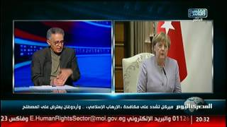 ميركل تشدد على مكافحة «الإرهاب الإسلامى»..وأردوغان يعترض على المصطلح