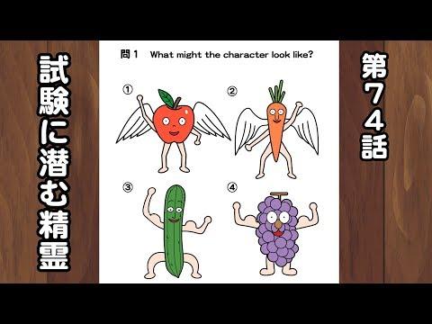 第74話「試験に潜む精霊」オシャレになりたい!ピーナッツくん【ショートアニメ】