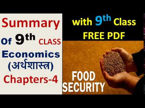 Lecture-5=Summary of 9th Class NCERT ECONOMIC (FOOD Security )with FREE PDF
