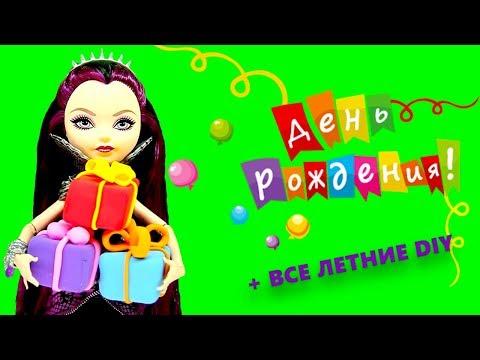 Игры для Девочек - Онлайн Бесплатно! - ИгроУтка