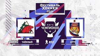 Таёжный (Переяславка) – Дуга (Сочи) | Лига Чемпионов (9.05.21)
