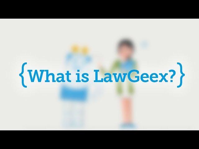 LawGeexのイメージ