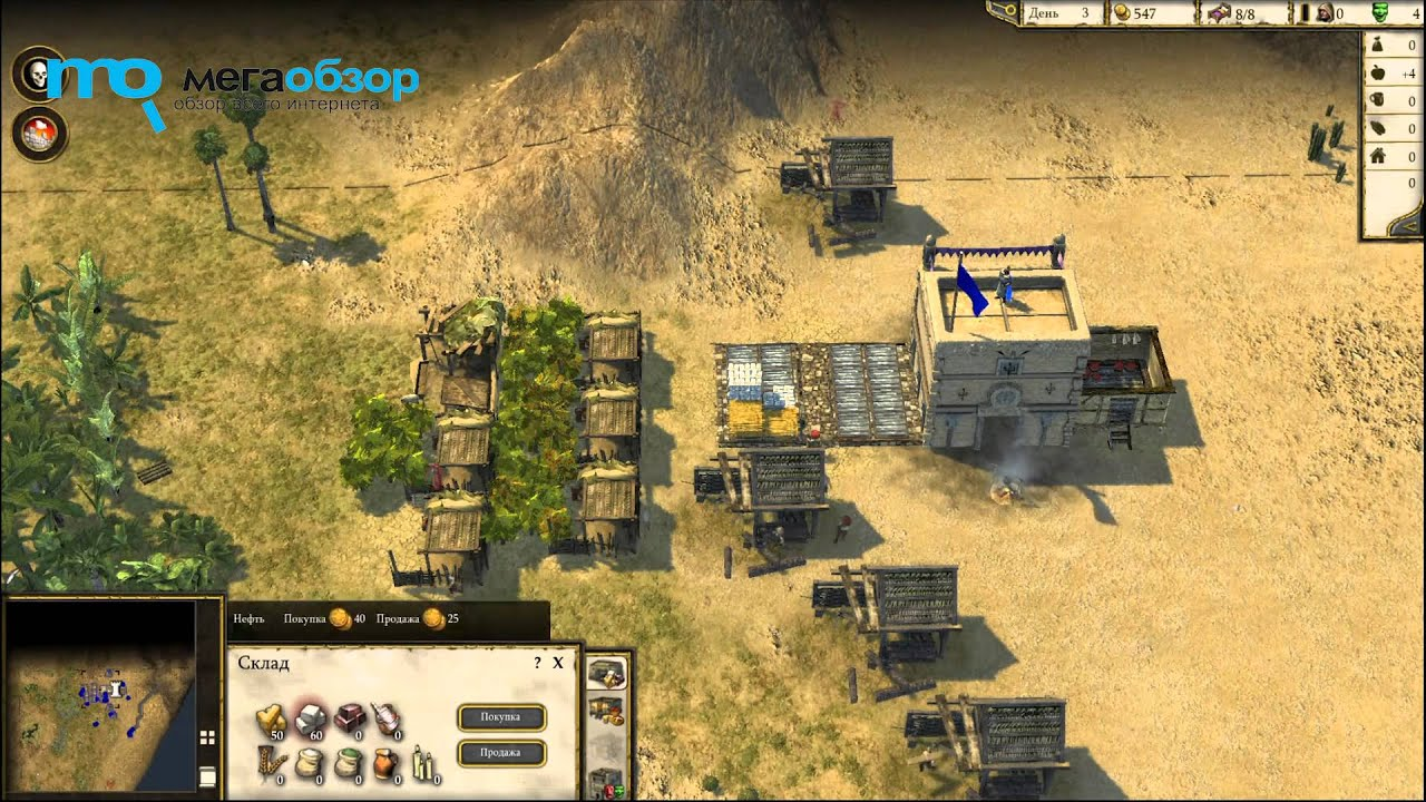 карты для stronghold 2 схватка за корону