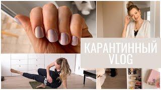 Накладные ногти Косметический стол тренировка окрашивание бровей питание Карантинный Vlog