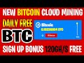 Review  New Free Bitcoin Cloud Mining  Without Invest ...