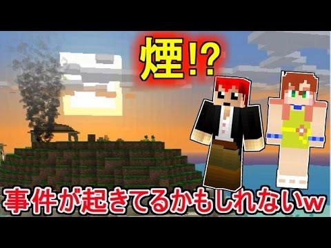 【マインクラフト】やっと見つけた村が!?【トロピクラフトMOD実況!赤髪のとも】12