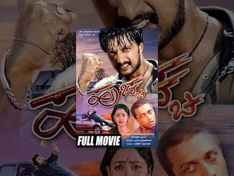 huccha kannada movie mp3 free download