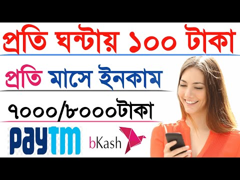 30$ Payment Received Trusted Website। High Paying Microjobs Website 2021 । Live Withdraw Proof 1$ ।