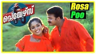 Players Malayalam Movie | Scenes | Rosa Poo Song |  Jayasurya | Kavya Madhavan | M Jayachandran