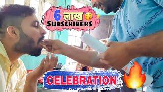 6Lakh Subscribers 🥳🥳 || Swadu Staff Films || Amit Kundu