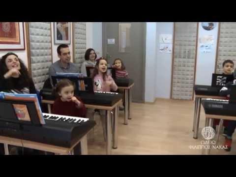 Yamaha ραντεβού πιάνο