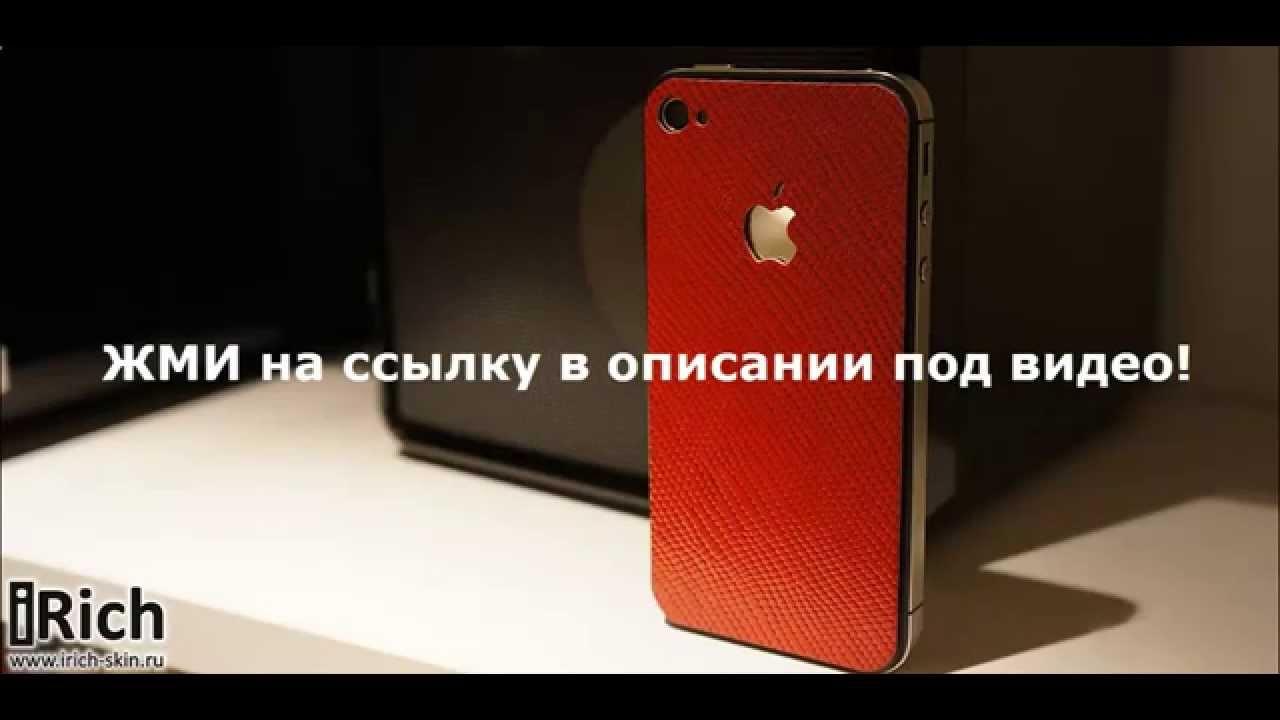 изготовление чехлов для iphone
