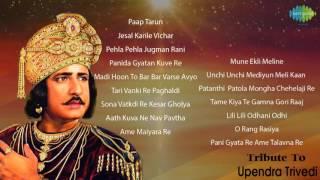 Best of Upendra Trivedi | Popular Gujarati Songs | Audio Juke Box