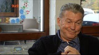 """""""Грошей не заробив, але ім'я залишив"""": Ексклюзивне інтерв'ю Олега Блохіна"""