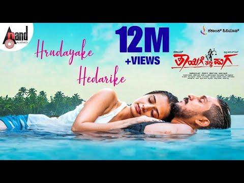 Thayige Thakka Maga  Hrudayake Hedarike  Full Video Song 2k  Sanjith Hegade  Ajai Rao  Ashika