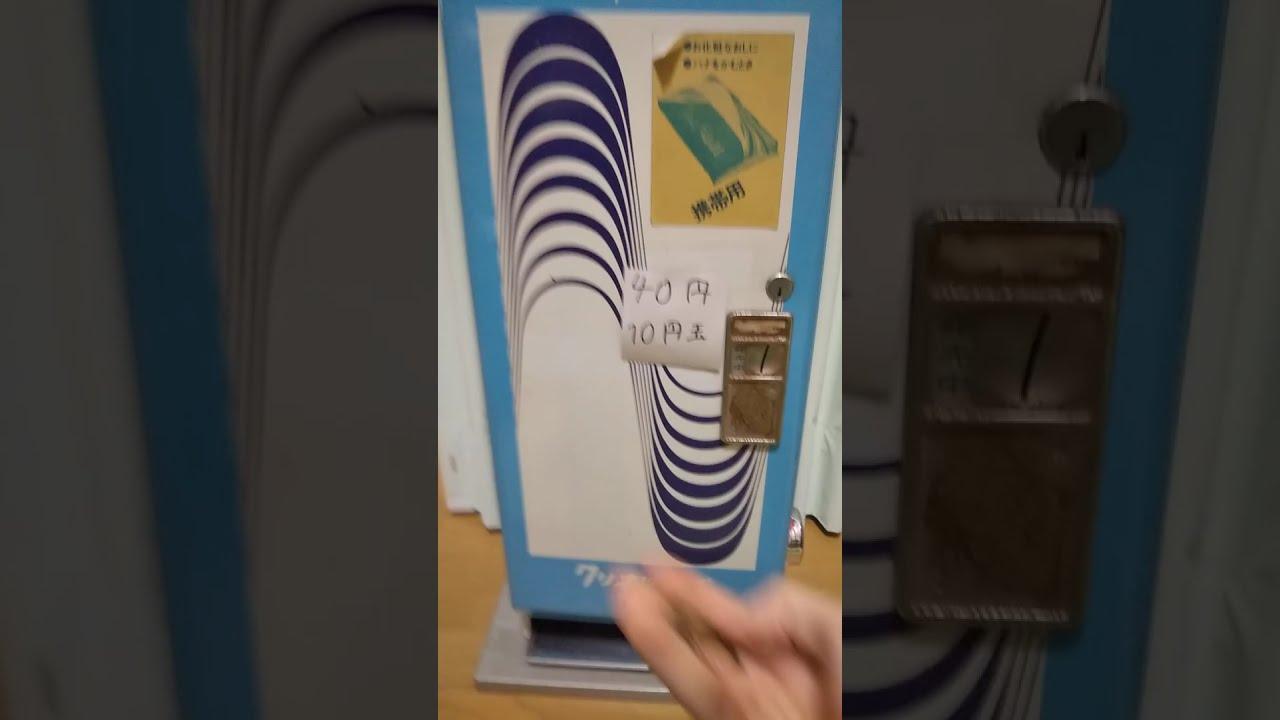クリネックスティシュー手動販売機