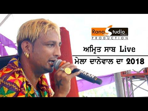 Amrit Saab Live | MELA DANEWAL DA. 2018 | RANA STUDIO |