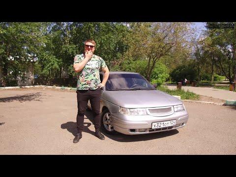 ДВЕНАШКА КУПЕ ВАЗ 21123 - Ключ в ключ