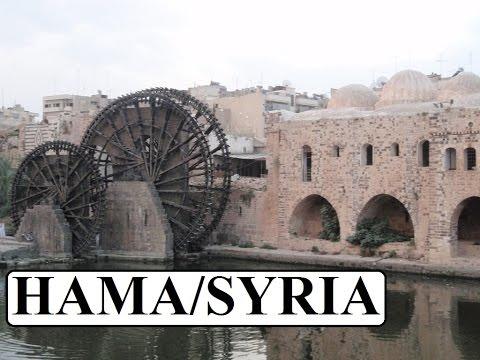 Syria/Hama (Norias crying of Hama) Part 3