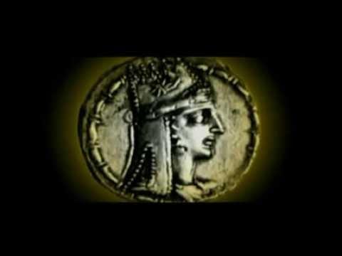 Великая Армения сильнейшая империя 1 века до н  э