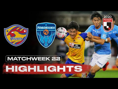 Sendai Yokohama FC Goals And Highlights