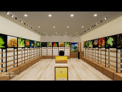 تصميم محل تجاري - The Saem Shop Design
