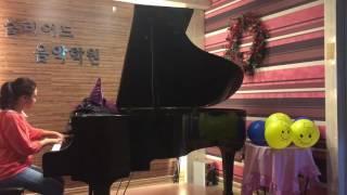 문가빈(초-4 미션임파서블)줄리어드음악학원