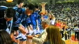 Τα χρυσά μωρά παγκόσμιο εφήβων Ελλάδα  Αυστραλία 1995 8