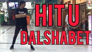 [KPOP IN PUBLIC] Dalshabet (달샤벳) - Hit U (빅톤) Dance Cover By…