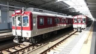 【フルHD】近畿日本鉄道奈良線5800系+9020系(快速急行) 河内花園(A11)駅通過