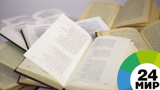 Книгопад в молдавском вузе: студенты выкинули учебники из окна - МИР 24