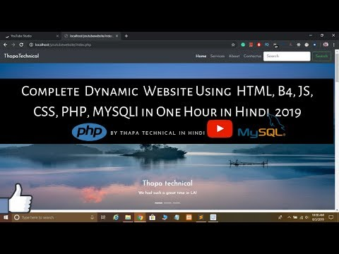 Create Complete Responsive Dynamic Website In HTML, PHP & MySQL In Hindi