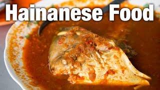 Hainanese and Baba Nyonya Food in Penang at Shing Kheang Aun