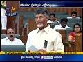 CM Chandrababu Responds | MP Vijay Sai Reddy Comments
