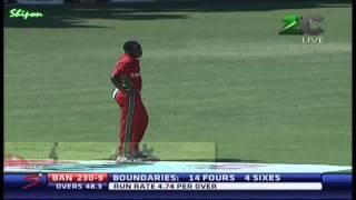 Abdur Razzak's biggest six in cricket history 260+ Meter?